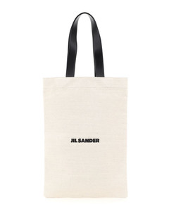 LARGE TOTE BAG WITH LOGO