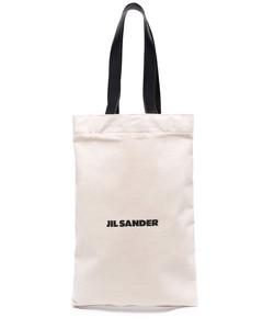 Shopper bag in canvas