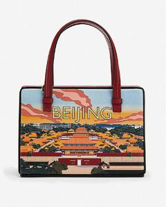 Beijing Postal small leather shoulder bag