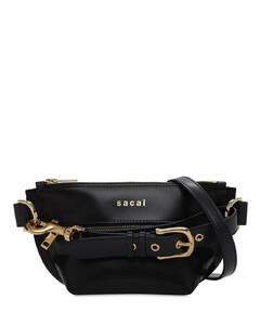 Trapezoid Wallet Shoulder Bag