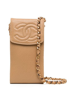 Daria Leopard-Print Velvet Bag