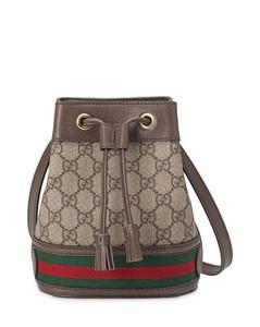 Ophidia Mini Bucket Bag