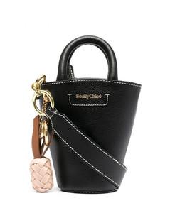 Cecilya Mini Leather Bucket Bag