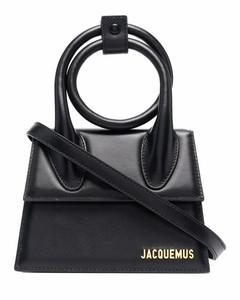 Musubi medium leather shoulder bag