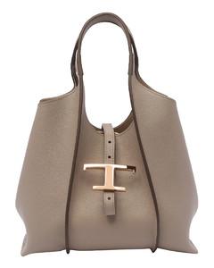 Lucent Matte-2 Crossbody Bag