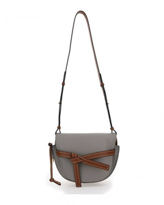 Small Gate Shoulder Bag