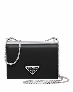 Brushed Leather Chain Card Holder