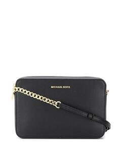 Galleria mini Saffiano leather bag
