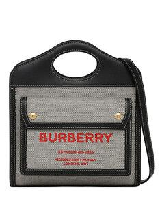 Mini Pocket Canvas & Leather Bag