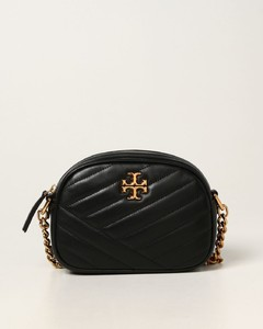 Kira shoulder bag in quilted chevron nappa leather