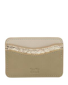 Mini Trunk Soft Bag