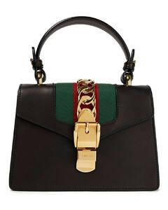 Small 'id' Bag