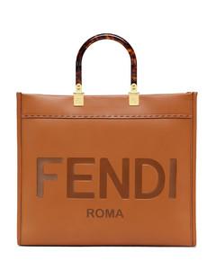 Sunshine leather shopping bag