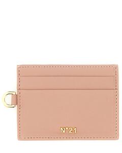 Small Antigona Soft Bag in Beige