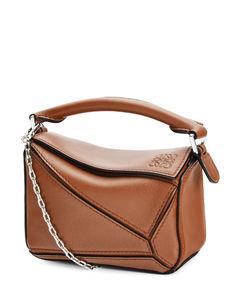 Nano Leather Puzzle Bag