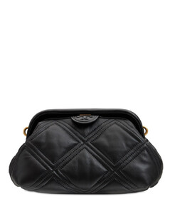 Fleming Quilted Leather Frame Clutch