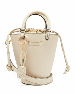 Cecilia grained-leather bucket bag