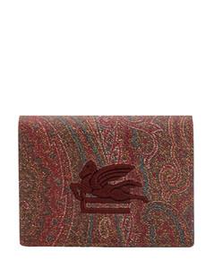 White nappa leather small Roman Stud handbag
