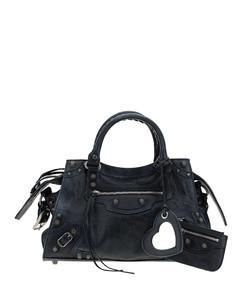 Glam Slam Box bag