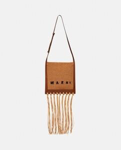 Large FRINGE raffia and leather bag