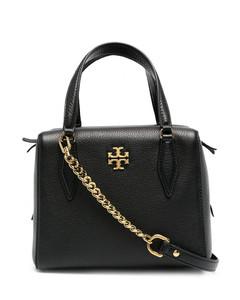Kira Small Leather Satchel Bag