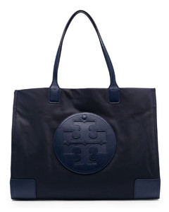 Editions Corset 18 Buckled Laser-cut Leather Tote