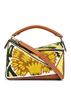 Yellow Floral Puzzle Leather Bag