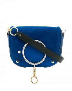 Chloe Mara Ring-embellished Crossbody Bag