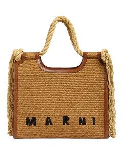 Small Marcel Canvas Summer Bag
