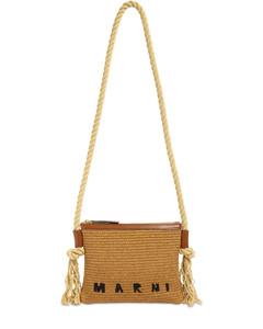 Marcel Canvas Summer Crossbody Bag
