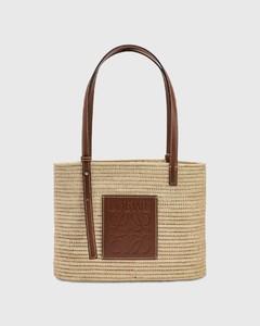 Small Square Basket Bag