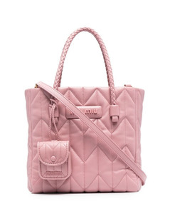 quilted logo tote bag