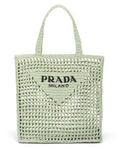 Alexandre Mattiussi 'adc Chain Box' Bag