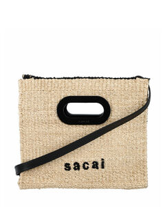 Black leather lovebird shoulder bag