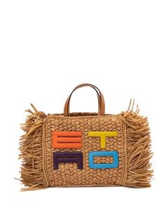 Strand Sprout Bag Weekender Bag