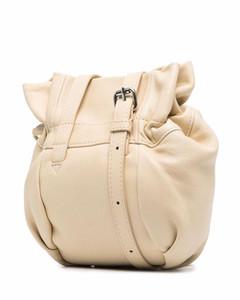 Drawstring Strapped Crossbody Bag