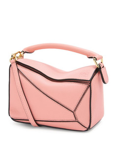 Mini Leather Puzzle Bag