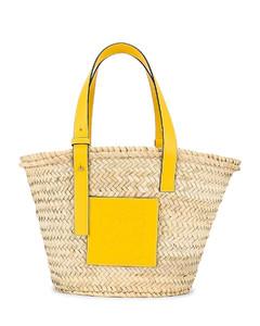 Basket Bag in Yellow
