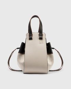 Small Drawstring Hammock Bag