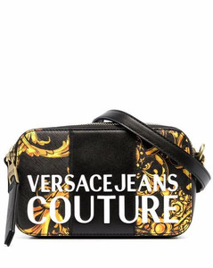 Exchange Cube leather-trimmed calf hair tote