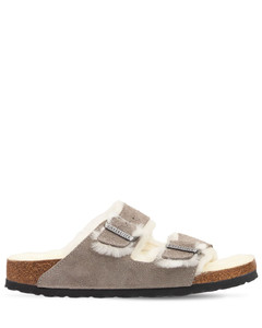 Track Sneakers in Beige Leather