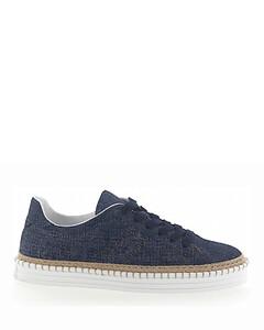 Sneakers R260 Denim jeansblau beige