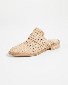 Keen编织穆勒鞋