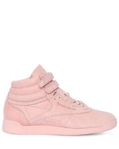 Freestyle Nubuck High Top Sneakers