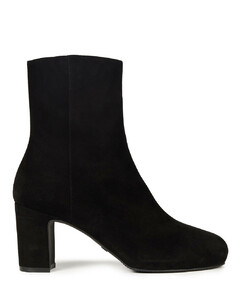 Woman Gianella Suede Ankle Boots