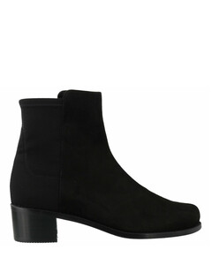 Easyon Reserve Ankle Boots