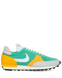 Daybreak-type Se Sneakers
