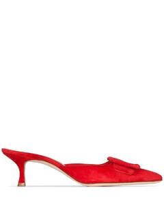 Maysale 50绒面皮高跟鞋