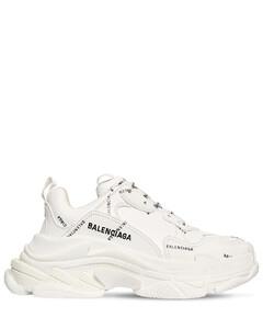 60mm Triple S Faux Leather Sneakers