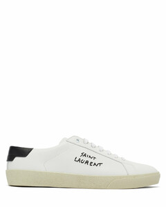 Court logo-embroidered leather trainers
